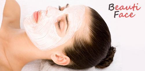 Маска вместо лица. Маска для лица из крахмала: подтягиваем кожу вместо ботокса натуральным продуктом!