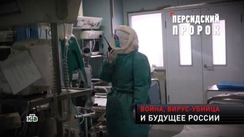 Лекарство от коронавируса. Минздрав РФ посоветовал использовать для лечения китайского коронавируса препараты, которые применяются для борьбы с ВИЧ и тяжелыми инфекциями.