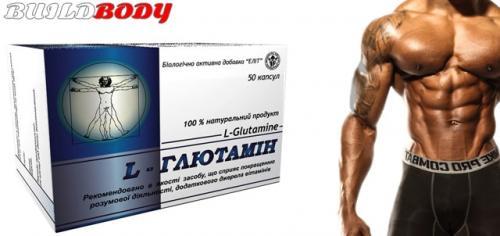 Лейцин изолейцин валин в аптеке. Аптечные аминокислоты. Какие они?