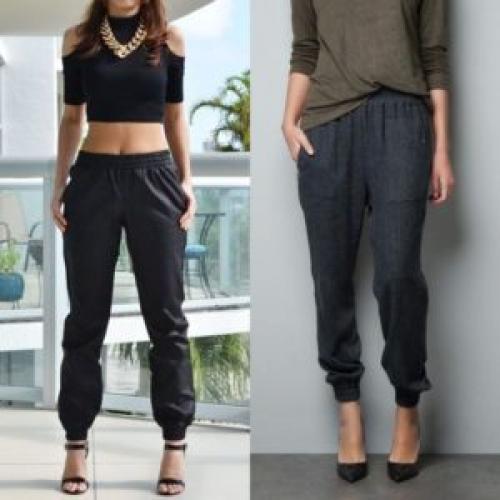 Как называются штаны с резинкой внизу мужские?. Как называются мужские брюки с резинкой внизу