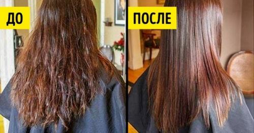 Чем пригладить волосы. 7трюков поуходу заволосами, которые необходимо знать каждой красивой девушке