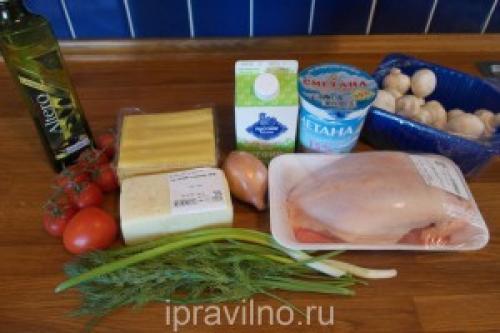 Пп лазанья с фаршем. Лазанья с курицей и грибами: рецепт с пошаговыми фото