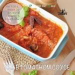 Хек в томатном соусе.