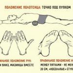Японский метод, чтобы убрать живот и выпрямить спину - минус 4 см за 5 минут в день.