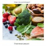 Каких витаминов не хватает твоему организму?