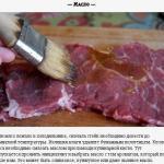 Простой гайд: как приготовить отличный стейк не хуже, чем в ресторане.