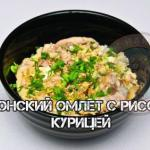 Японский омлет с рисом и курицей.