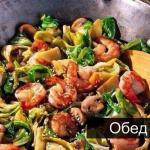 Креветки с овощным ассорти.