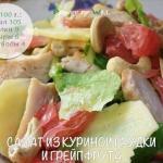 5 простых и полезных салатов, которые утолят голод и подарят легкость?