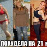 Просьба, анонимно!  Хочу рассказать, как я смогла скинуть вес за 23 дня к лету, благодаря жидкому каштану!