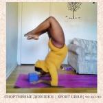 27-Летняя джессамин Стэнли преподает йогу, а для тех, кто не может попасть к ней на занятия, она выкладывает снимки асаны в Instagram.