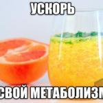 Свой метаболизм летними смузи и коктейлями разгони.